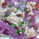 SG Tuna onion
