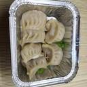 Ravioli Gyosa Carne