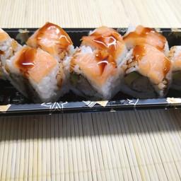 Uramaki Chicken Speciale
