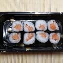 Hosomaki Sake Salmone