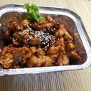 Teppanyaki Tori Teriyaki