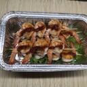 Teppanyaki Ebi Kushi