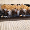 Uramaki spicy tuna fried