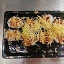 Futomaki spicy tuna freid
