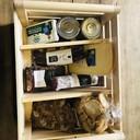 Empty take-away box