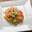 Sfoglie di toufu con arachidi e sedano in salsa piccante