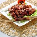 Anatra arrosta croccante agli aromi cinesi