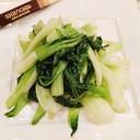 Verdure cinesi saltate con zenzero