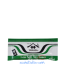 Bustina soia verde 10ml